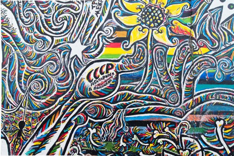 Arte de la calle de la galería de la zona este imágenes de archivo libres de regalías
