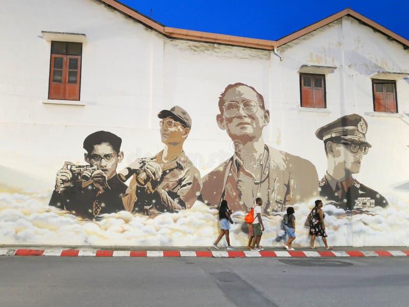 Arte de la calle de Phuket de rey Rama IX en la pared foto de archivo libre de regalías