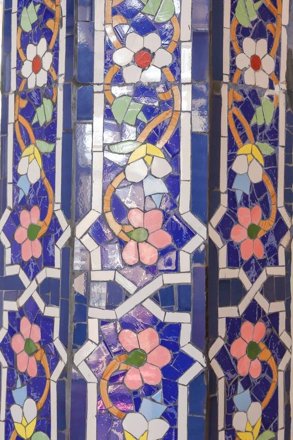 Arte de la decoración de la mezquita foto de archivo libre de regalías
