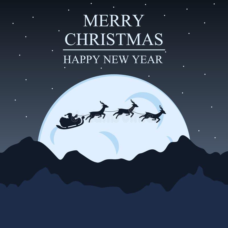 Arte de la Feliz Navidad y del papel de Feliz Año Nuevo Ejemplo de S ilustración del vector