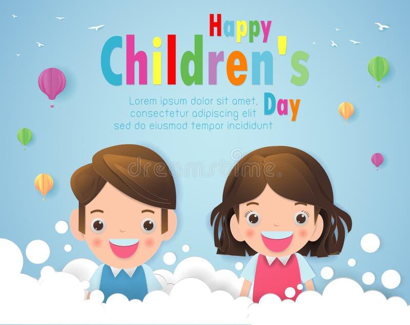 Arte de papel do fundo do dia das crianças felizes, do corte do papel e do estilo do ofício você texto, ilustração do vetor do or ilustração do vetor