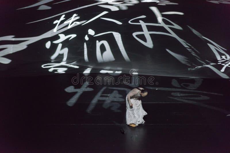 Arte De Rong Ruo The Del Poeta Del Caligrafãa Acto 3