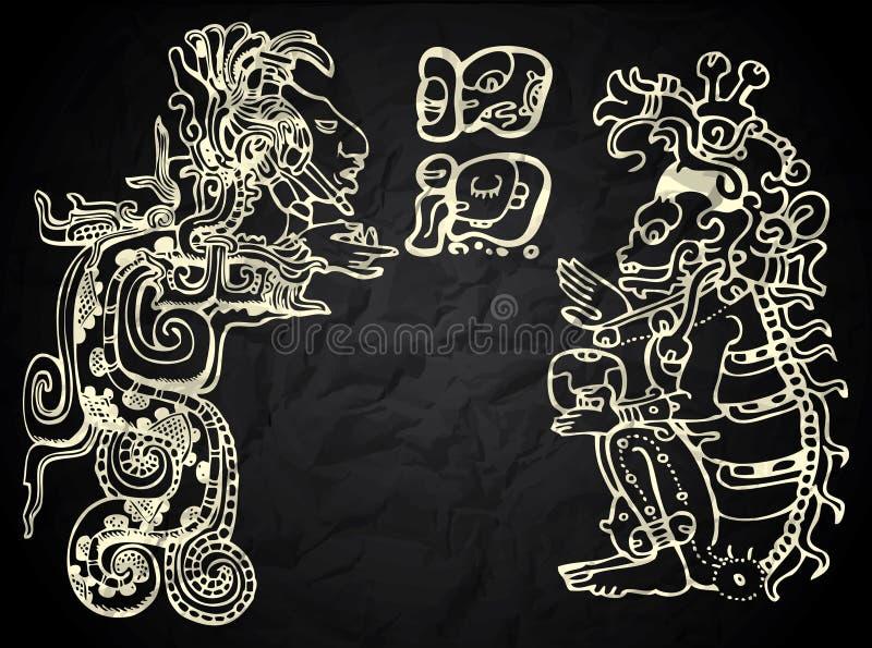 Arte del nativo del Perù e del Messico illustrazione di stock