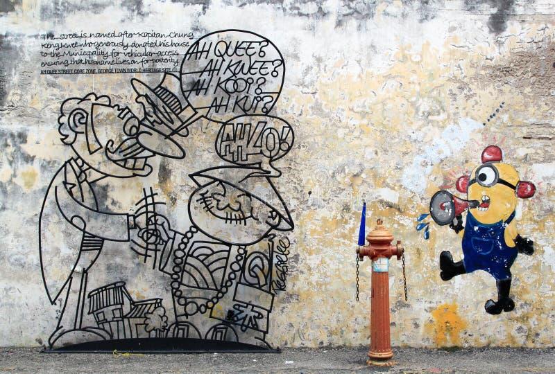 Arte della via a Penang, ah Quee? immagine stock