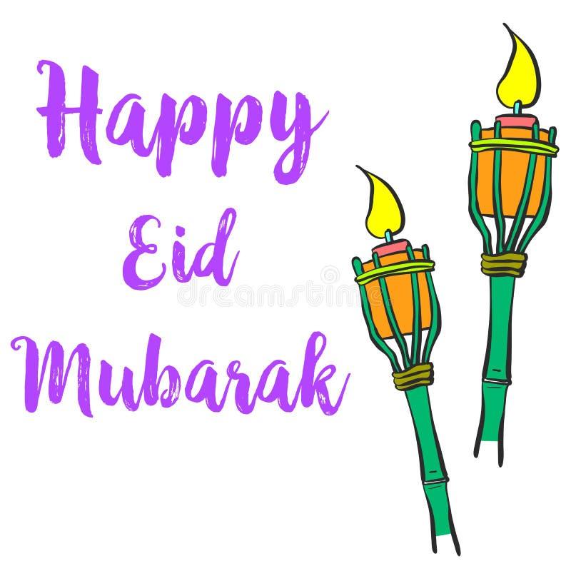 Arte di vettore del tema di Eid Mubarak illustrazione di stock