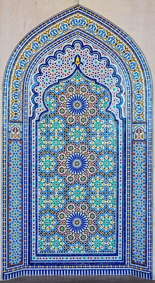 Arte e arquitetura islâmicas foto de stock royalty free