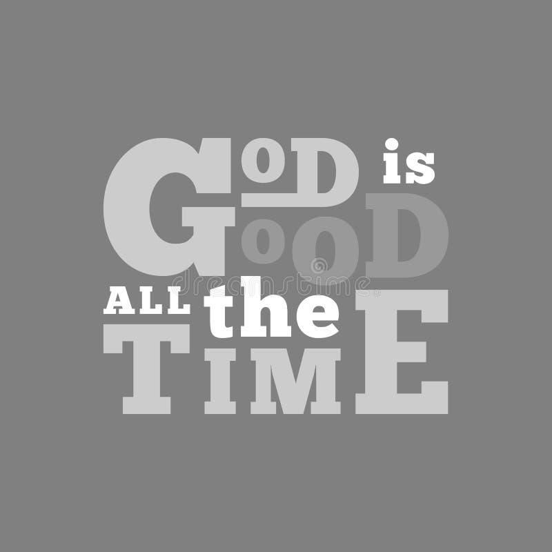 Arte imprimível do verso da Bíblia do salmo ilustração stock