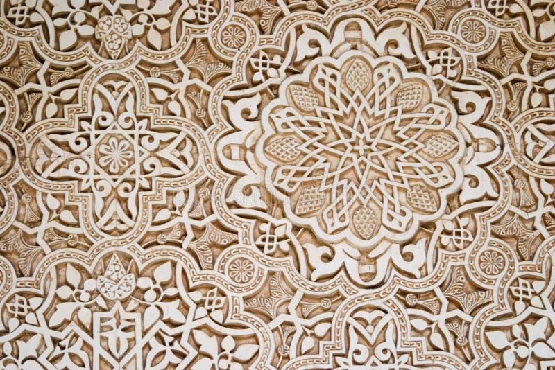 Arte islâmica - Alhambra foto de stock