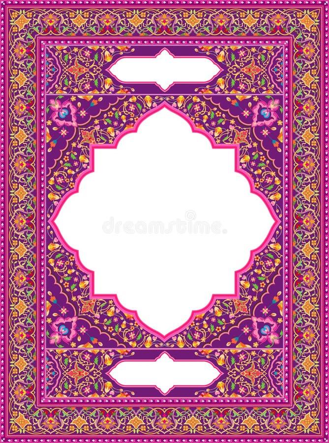 Arte islâmica do ornamento floral para o livro de oração da tampa interna ilustração stock