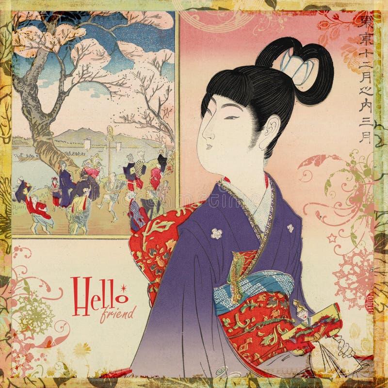 Arte japonés de la tarjeta o de la pared de la muchacha del geisha stock de ilustración