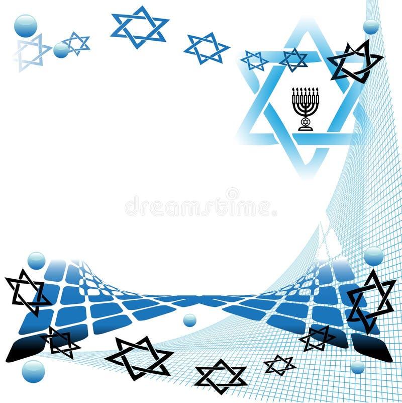 Arte judío abstracto stock de ilustración