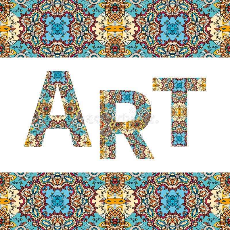 Arte Letras ornamentado decorativas com teste padrão da beira do quadro Fundo do símbolo do sinal, ornamento étnico tribal ilustração stock
