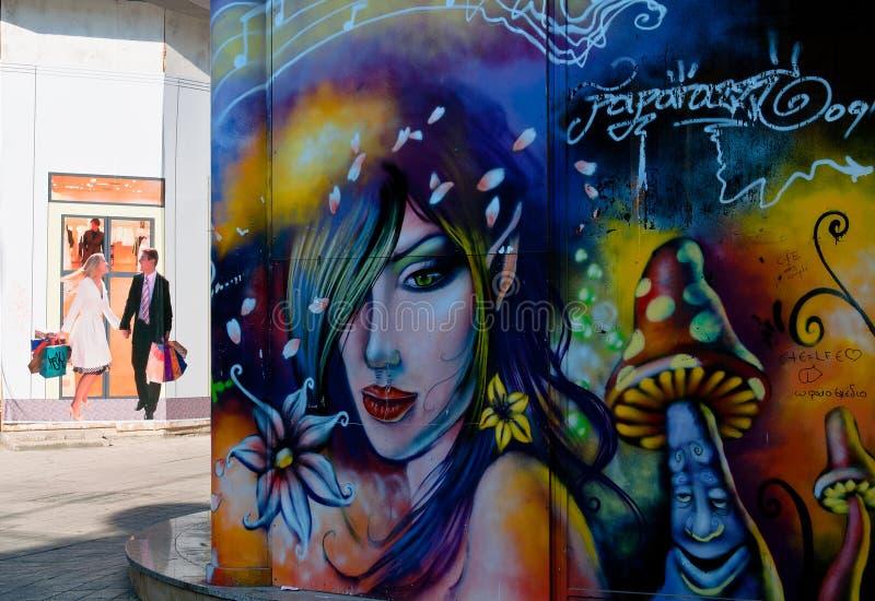 Arte Nicosia Downtwon de la pintada imagenes de archivo