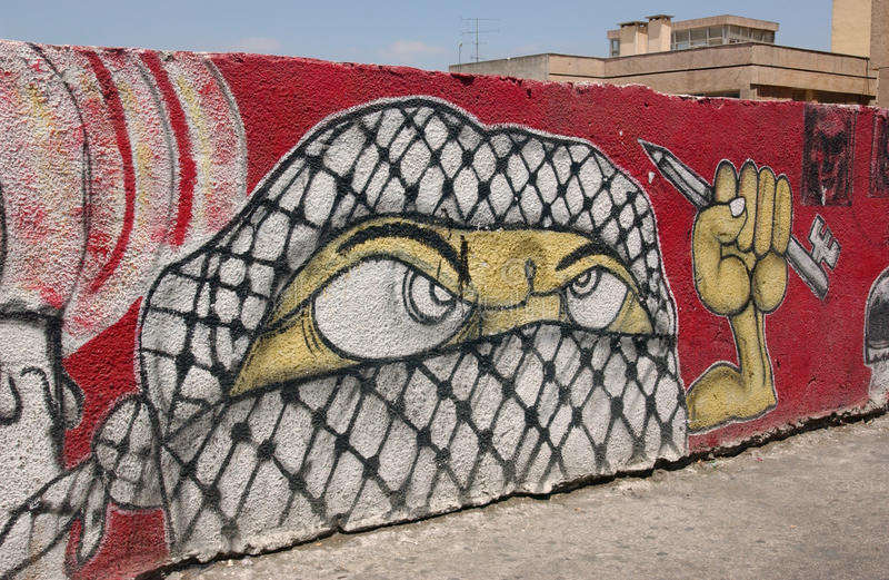 Arte palestinese fotografia stock libera da diritti