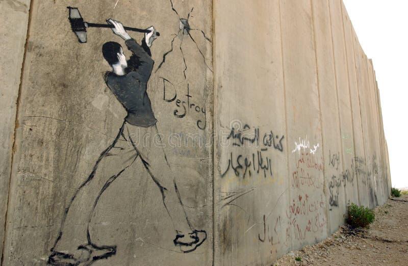 Arte palestinese fotografia stock