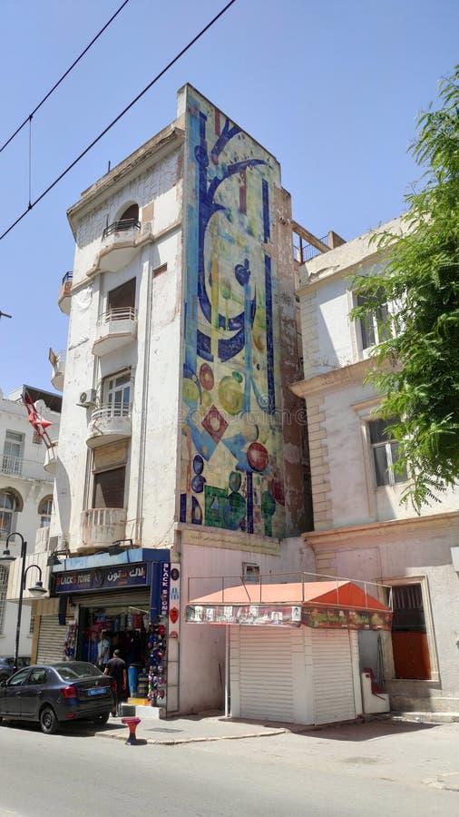Arte tunisina da rua imagens de stock royalty free