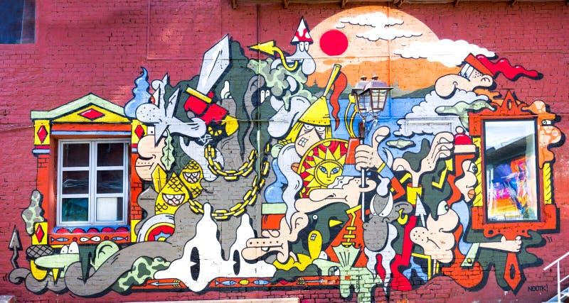Arte urbano de la pared de la pintada fotos de archivo libres de regalías