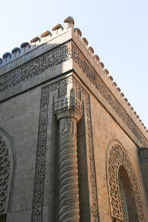 Download Arte velha no Cairo, Egito imagem de stock. Imagem de catalan - 65578095