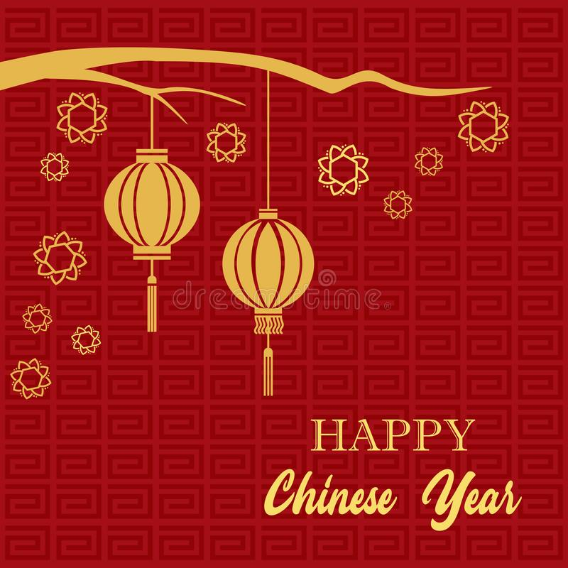 Arte vermelha chinesa do papel de parede do fundo do dragão da lanterna do vetor do ano novo ilustração stock