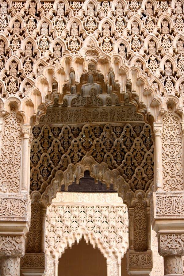 Arte y configuración islámicos, Alhambra en Granada fotos de archivo libres de regalías