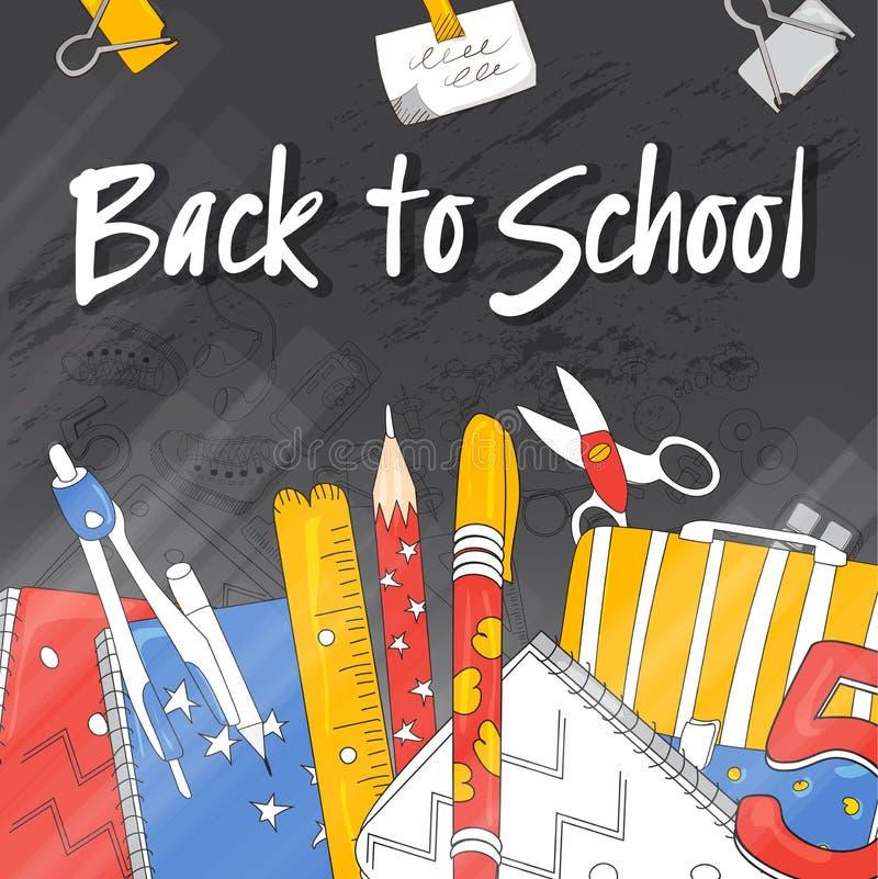 Artigos da escola Apropriado para o projeto gráfico, bandeiras da Web, cópia Ilustração do vetor no tema da educação, conheciment ilustração royalty free