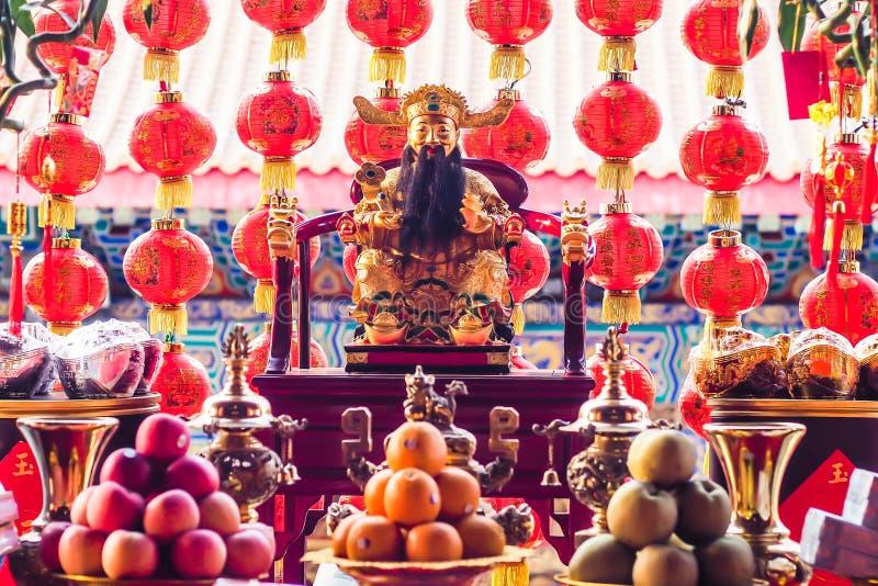 Artigos e respeito do pagamento do alimento à religião do deus na cultura chinesa foto de stock royalty free