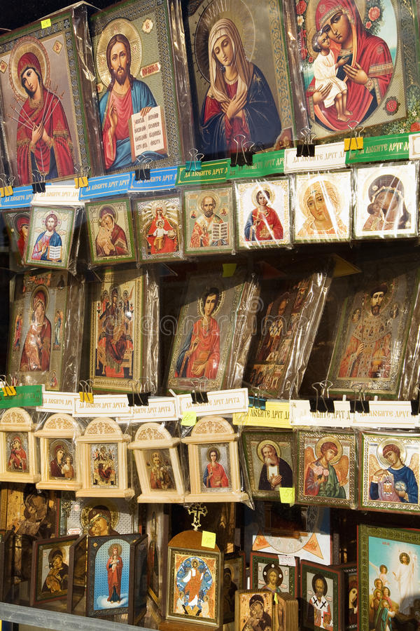 Artigos religiosos do presente imagens de stock royalty free