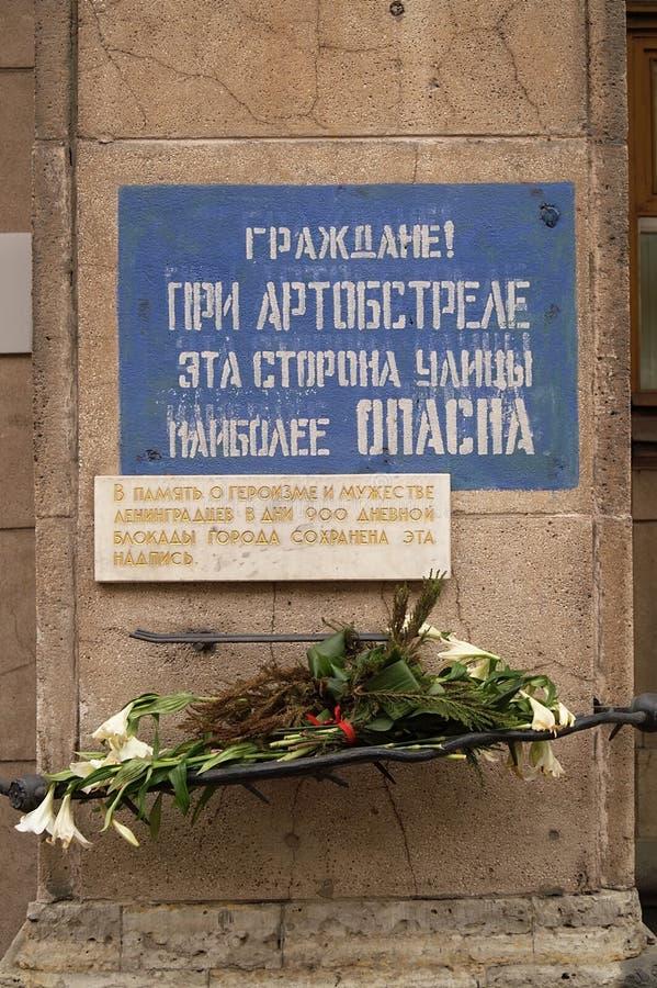 Artillery bombing warning, Saint-Petersburg royalty free stock photo