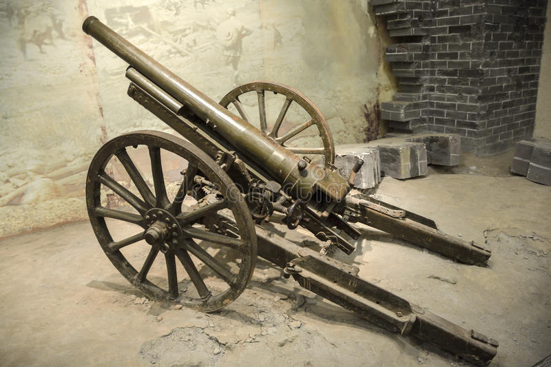 Artillery. One of the weapons used in the war of liberation of china, artillery, the historical museum display of cultural relics royalty free stock photo