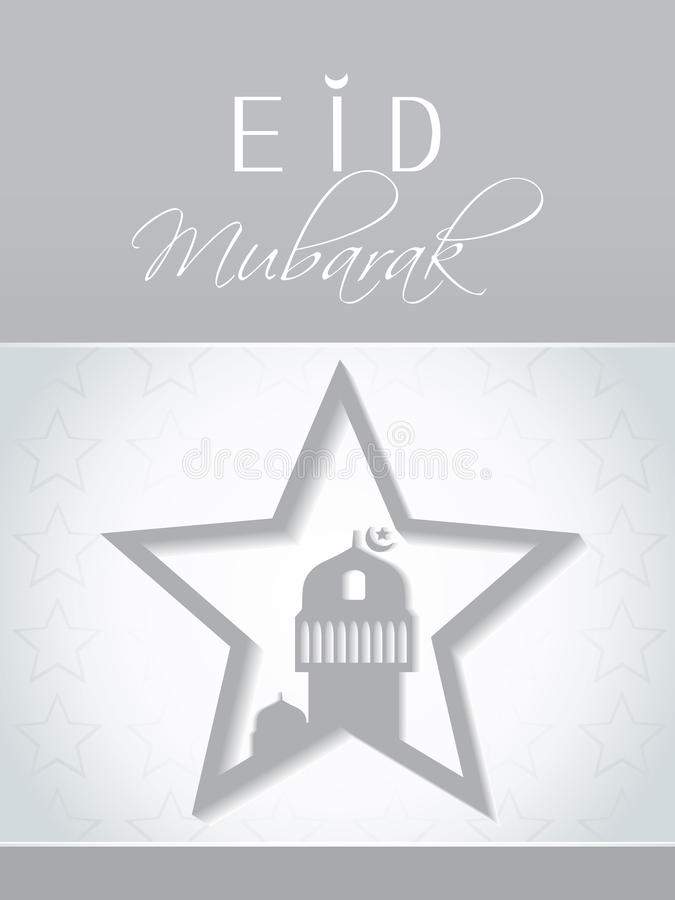 Download Artistic Religious Colorful Background Of Muslim Community Festival Eid Mubarak Concept. Stock Illustration - Image: 42421371