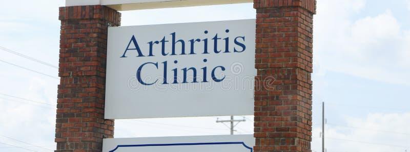 Artritiskliniek stock afbeeldingen