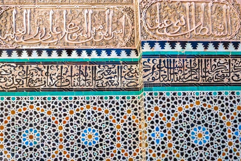 Arts marocains uniques sur le mur en Medersa Bou Inania Fez Maroc photos stock