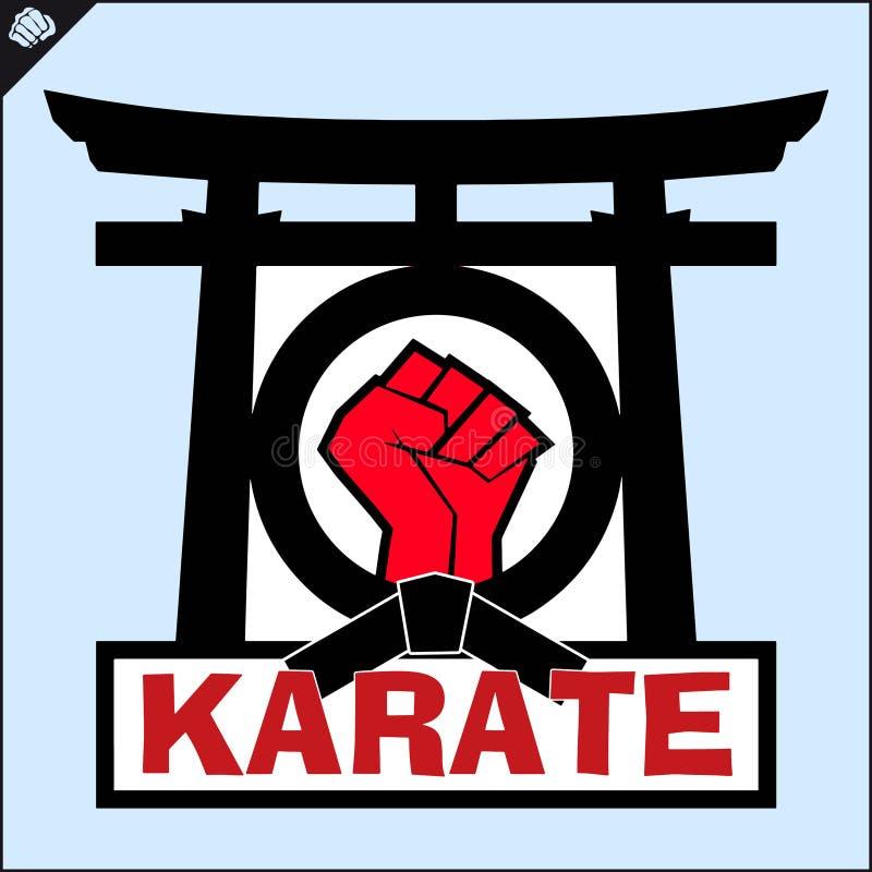 Arts martiaux de Simbol Torii de karaté de logo du Japon Ceinture noire Vecteur ENV illustration libre de droits