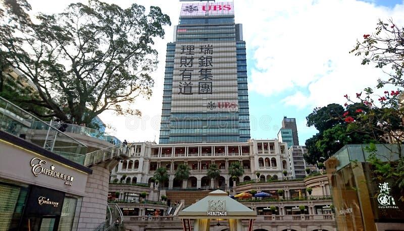 Arv 1881 och kommersiell byggnad i Hong Kong arkivfoto