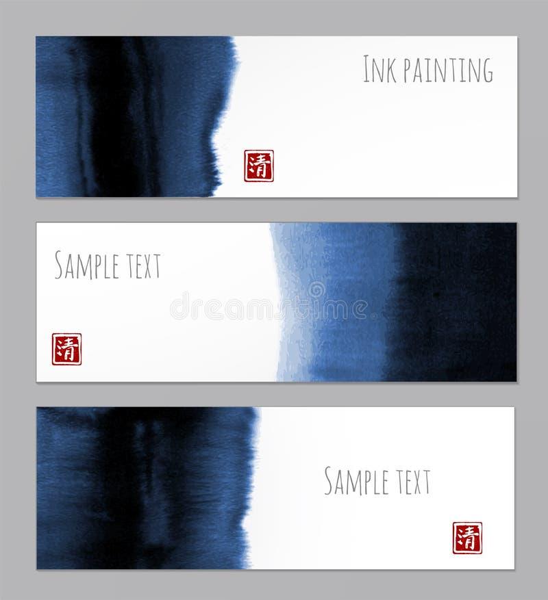 As bandeiras com tinta azul abstrata lavam a pintura no estilo asiático do leste Sumi-e japonês tradicional da pintura da tinta H ilustração do vetor