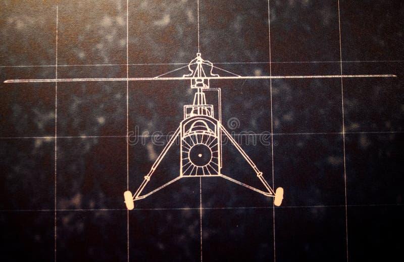 As cópias do borrão do avião um sonho vêm verdadeiro ilustração do vetor