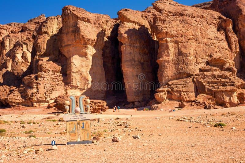 As colunas famosas de Solomons no parque nacional de Timna, Israel imagens de stock royalty free