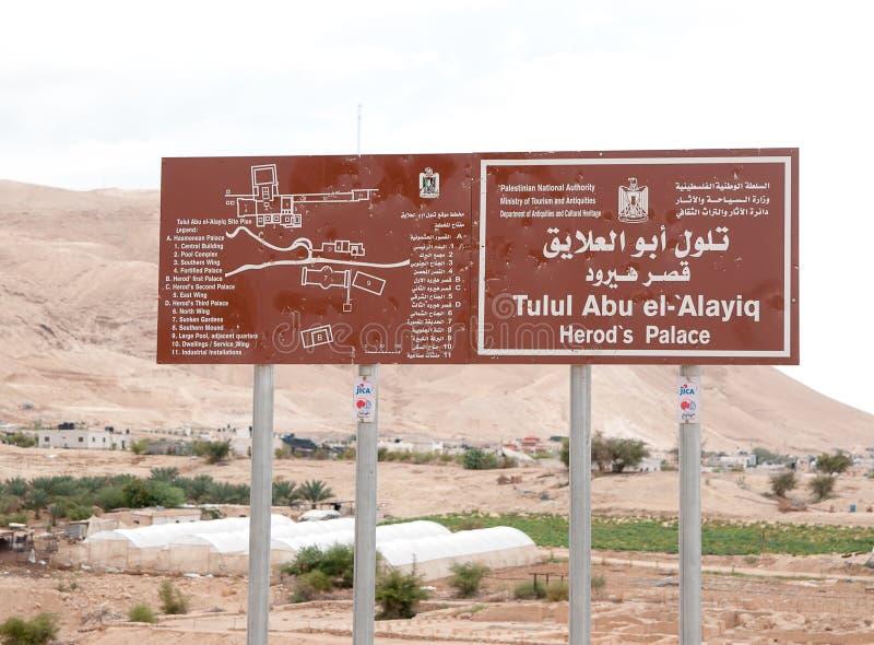 Ruínas do palácio do rei Herod fotografia de stock