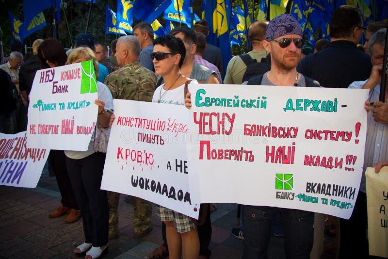 As exigências dos povos protestar em Kiev em 31 08 2015 fotografia de stock royalty free