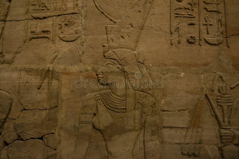 As galerias de Egito antigo e de Sudão, museu de Ashmolean fotos de stock