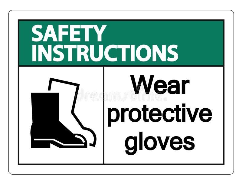 as instruções de segurança do símbolo vestem o sinal protetor dos calçados no fundo transparente ilustração stock