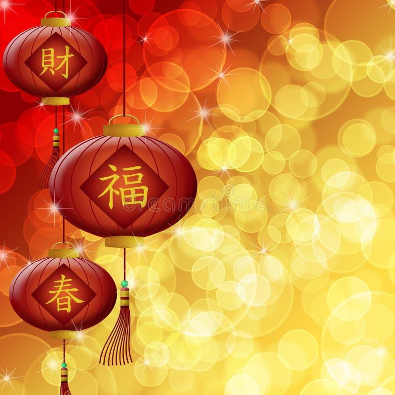 As lanternas chinesas do ano novo borraram o fundo ilustração royalty free