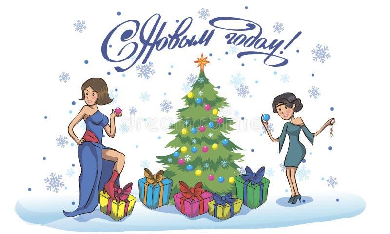 As meninas bonitas do pino-acima no Natal inspiraram o traje ilustração royalty free