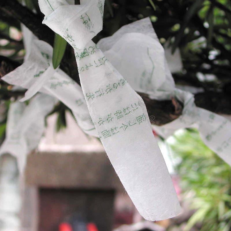As orações japonesas fecham-se acima foto de stock royalty free