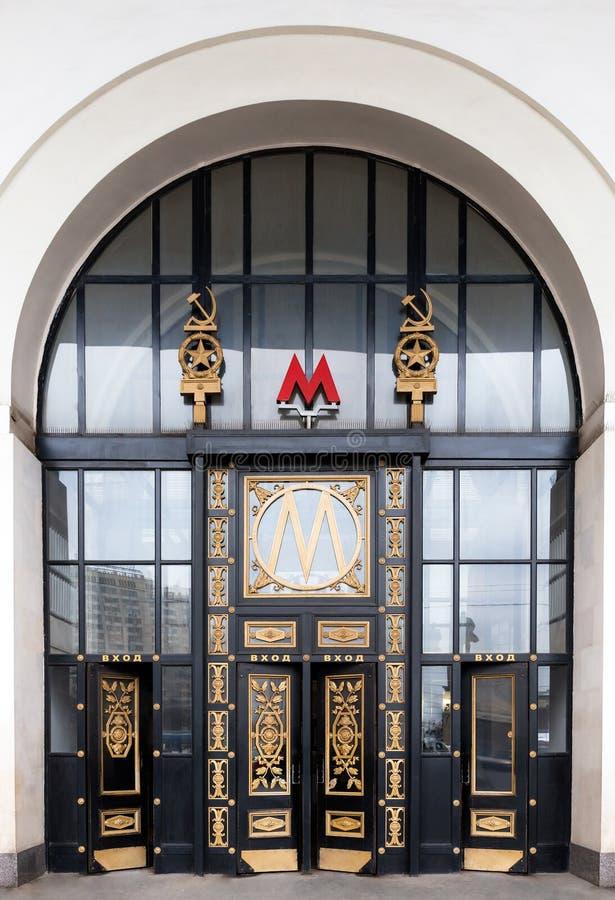 As portas de Oktyabrskaya fotos de stock