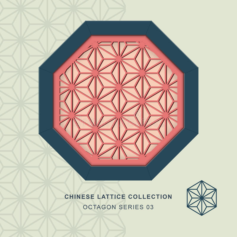 As séries chinesas 03 do quadro do octógono da estrutura do tracery da janela star a flor ilustração do vetor