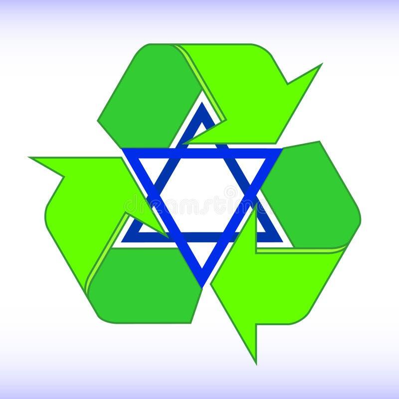 As setas verdes reciclam a ilustração do símbolo do eco Sinal recicl Ícone reciclado ciclo Símbolo reciclado dos materiais Estrel ilustração do vetor