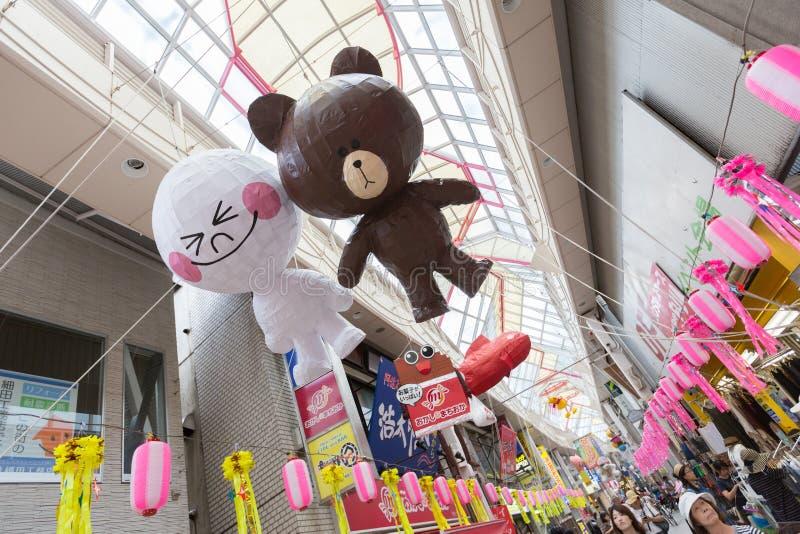 Asagaya Tanabata festiwal w Tokio, Japonia fotografia stock