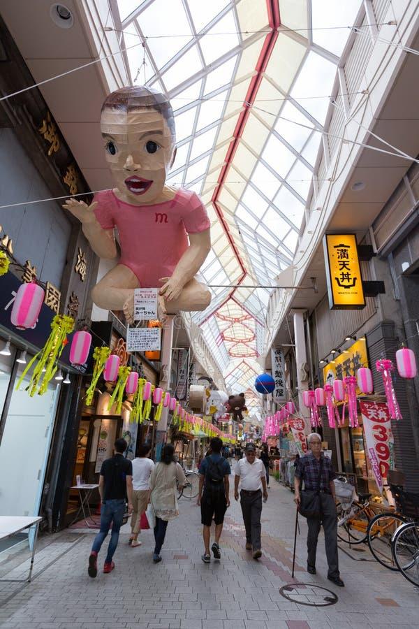 Asagaya Tanabata festiwal w Tokio, Japonia obrazy stock