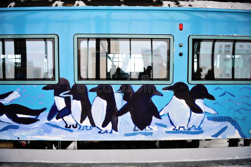 Asahiyama Zoo pociąg (Japonia) obraz stock